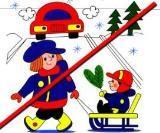 Осторожно, зимняя дорога!