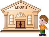 Музей открывает двери