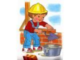 «Юные строители»