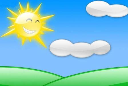 Заманчивое солнце