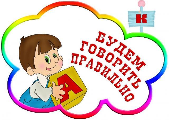 Для детей раннего возраста