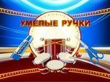 Итоги муниципального конкурса детского творчества «Город мастеров»