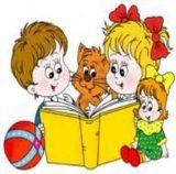 Моя любимая детская книжка