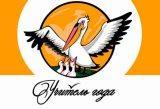 «Воспитатель года Мурманской области — 2016»
