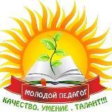Подведение итогов фестиваля «Наши надежды»