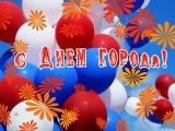 Праздничное шествие «Парад организаций»состоится 8 июня!