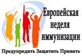 Мероприятия по ЕНИ в группе №12